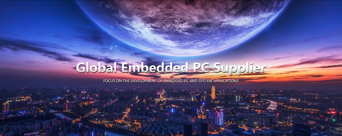 Global Embedded PC Supplier