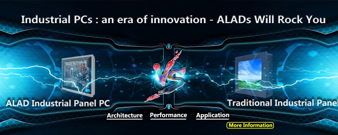 Alad Industrial Panel PCs vs. Traditional Panel PCs
